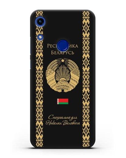 Чехол с орнаментом и гербом Республики Беларусь с именем, фамилией на русском языке силикон черный для Honor 8A