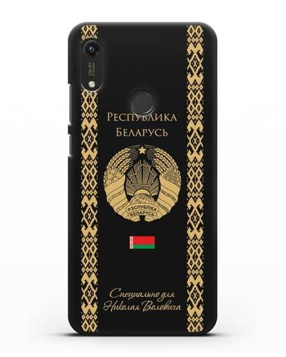 Чехол с орнаментом и гербом Республики Беларусь с именем, фамилией на русском языке силикон черный для Honor 8A Prime