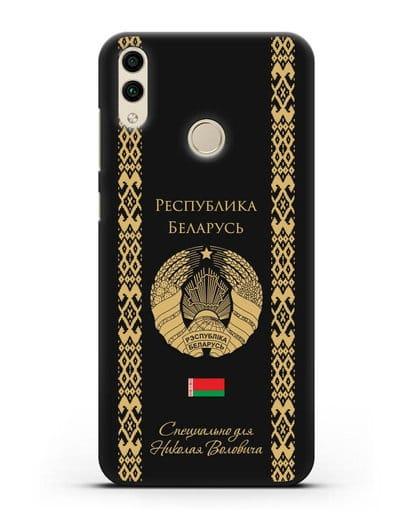 Чехол с орнаментом и гербом Республики Беларусь с именем, фамилией на русском языке силикон черный для Honor 8C