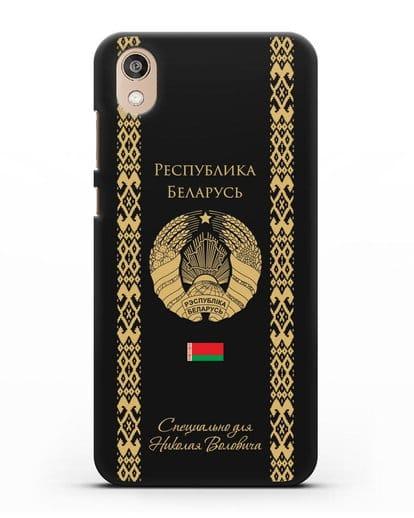 Чехол с орнаментом и гербом Республики Беларусь с именем, фамилией на русском языке силикон черный для Honor 8S