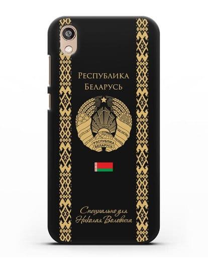Чехол с орнаментом и гербом Республики Беларусь с именем, фамилией на русском языке силикон черный для Honor 8S Prime