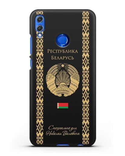 Чехол с орнаментом и гербом Республики Беларусь с именем, фамилией на русском языке силикон черный для Honor 8X