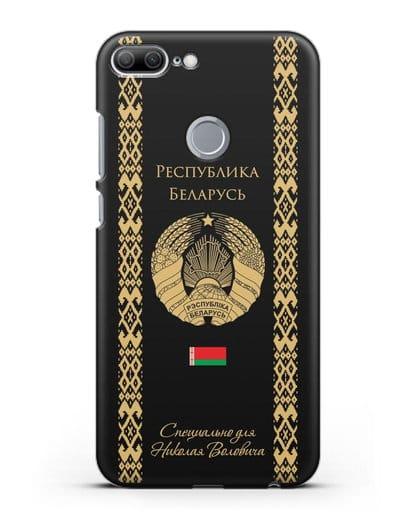Чехол с орнаментом и гербом Республики Беларусь с именем, фамилией на русском языке силикон черный для Honor 9 Lite