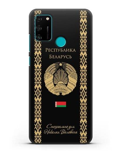 Чехол с орнаментом и гербом Республики Беларусь с именем, фамилией на русском языке силикон черный для Honor 9A