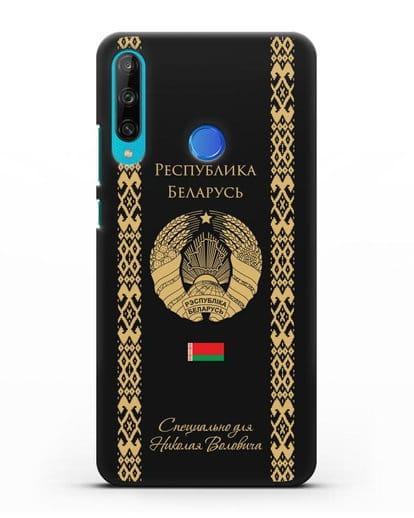 Чехол с орнаментом и гербом Республики Беларусь с именем, фамилией на русском языке силикон черный для Honor 9C