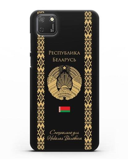 Чехол с орнаментом и гербом Республики Беларусь с именем, фамилией на русском языке силикон черный для Honor 9S