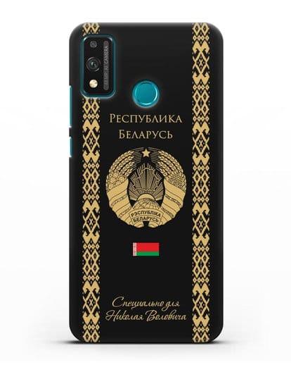 Чехол с орнаментом и гербом Республики Беларусь с именем, фамилией на русском языке силикон черный для Honor 9X lite