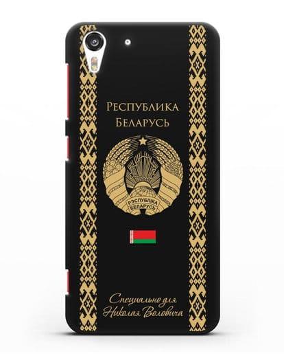 Чехол с орнаментом и гербом Республики Беларусь с именем, фамилией на русском языке силикон черный для HTC Desire Eye