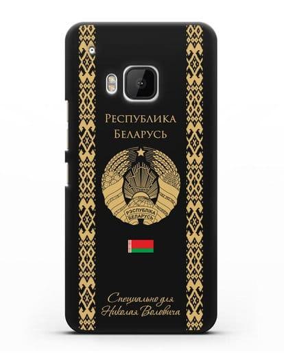 Чехол с орнаментом и гербом Республики Беларусь с именем, фамилией на русском языке силикон черный для HTC One M9