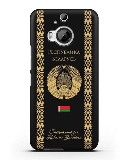 Чехол с орнаментом и гербом Республики Беларусь с именем, фамилией на русском языке силикон черный для HTC One M9 Plus