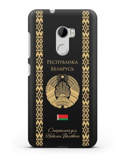 Чехол с орнаментом и гербом Республики Беларусь с именем, фамилией на русском языке силикон черный для HTC One X10