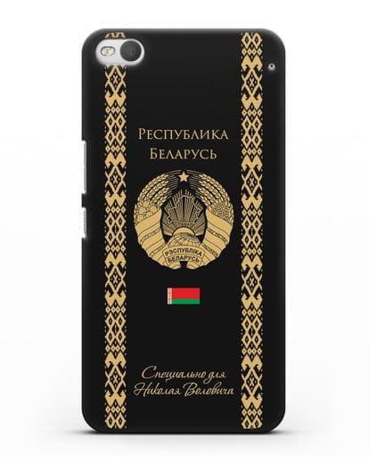 Чехол с орнаментом и гербом Республики Беларусь с именем, фамилией на русском языке силикон черный для HTC One X9