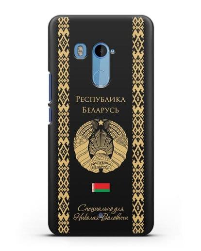 Чехол с орнаментом и гербом Республики Беларусь с именем, фамилией на русском языке силикон черный для HTC U11 Plus