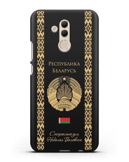 Чехол с орнаментом и гербом Республики Беларусь с именем, фамилией на русском языке силикон черный для Huawei Mate 20 Lite