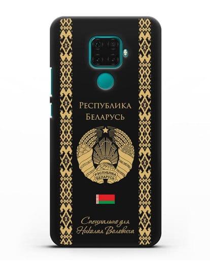 Чехол с орнаментом и гербом Республики Беларусь с именем, фамилией на русском языке силикон черный для Huawei Mate 30 Lite