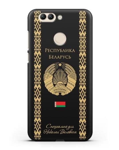Чехол с орнаментом и гербом Республики Беларусь с именем, фамилией на русском языке силикон черный для Huawei Nova 2 Plus