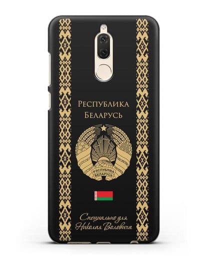 Чехол с орнаментом и гербом Республики Беларусь с именем, фамилией на русском языке силикон черный для Huawei Nova 2