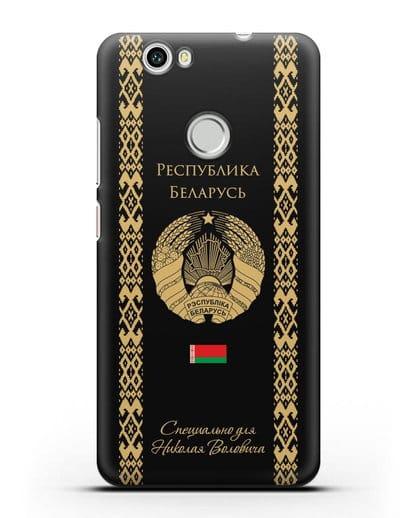 Чехол с орнаментом и гербом Республики Беларусь с именем, фамилией на русском языке силикон черный для Huawei Nova