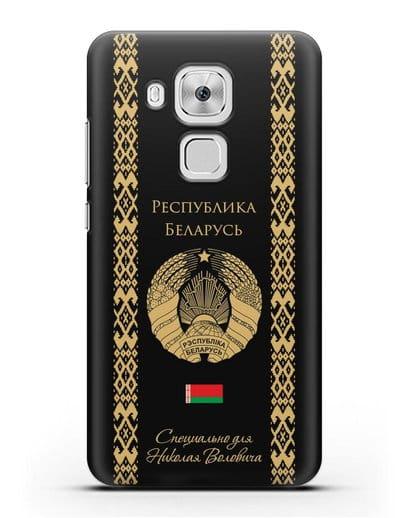 Чехол с орнаментом и гербом Республики Беларусь с именем, фамилией на русском языке силикон черный для Huawei Nova Plus
