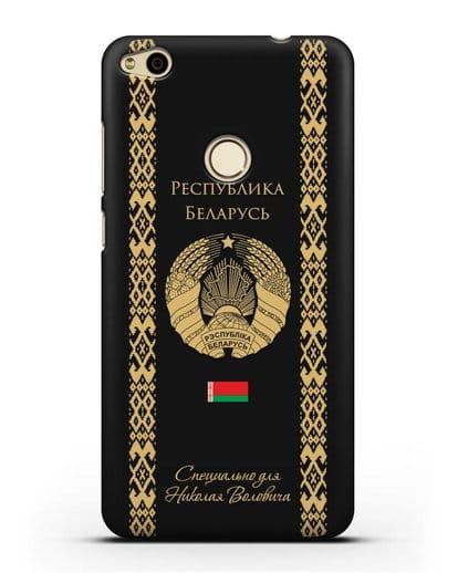 Чехол с орнаментом и гербом Республики Беларусь с именем, фамилией на русском языке силикон черный для Huawei P8 Lite 2017