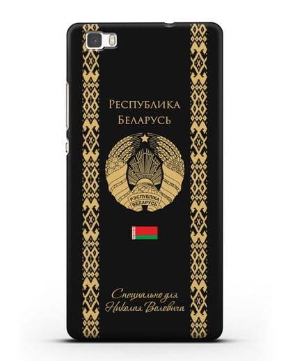 Чехол с орнаментом и гербом Республики Беларусь с именем, фамилией на русском языке силикон черный для Huawei P8 Lite