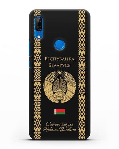 Чехол с орнаментом и гербом Республики Беларусь с именем, фамилией на русском языке силикон черный для Huawei P Smart Z