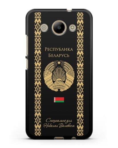 Чехол с орнаментом и гербом Республики Беларусь с именем, фамилией на русском языке силикон черный для Huawei Y3 2017