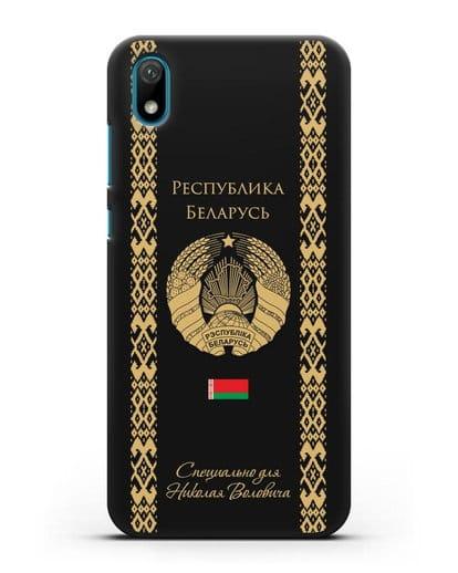 Чехол с орнаментом и гербом Республики Беларусь с именем, фамилией на русском языке силикон черный для Huawei Y5 2019