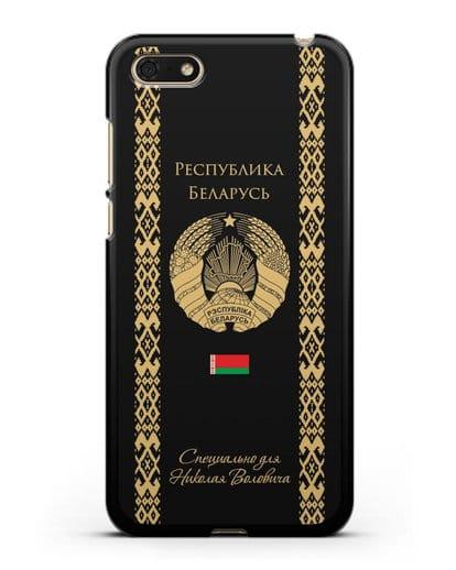 Чехол с орнаментом и гербом Республики Беларусь с именем, фамилией на русском языке силикон черный для Huawei Y5 Prime 2018