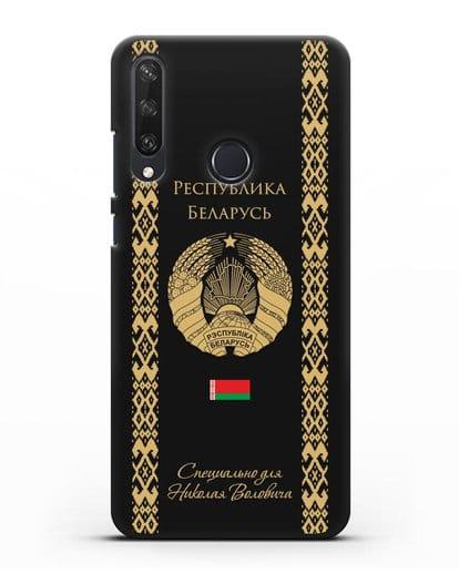 Чехол с орнаментом и гербом Республики Беларусь с именем, фамилией на русском языке силикон черный для Huawei Y6P