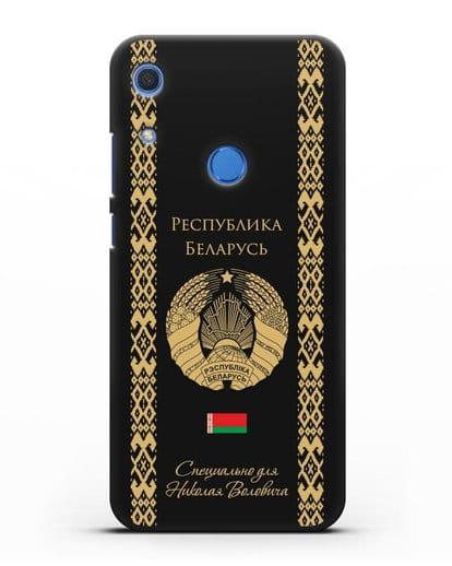 Чехол с орнаментом и гербом Республики Беларусь с именем, фамилией на русском языке силикон черный для Huawei Y6s