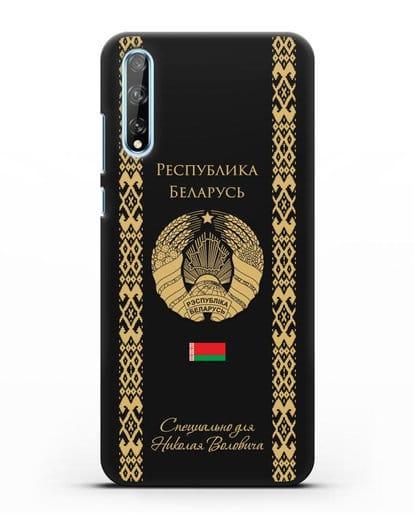 Чехол с орнаментом и гербом Республики Беларусь с именем, фамилией на русском языке силикон черный для Huawei Y8P