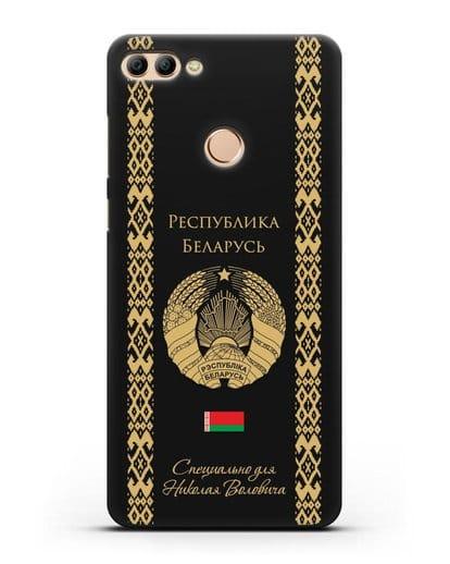 Чехол с орнаментом и гербом Республики Беларусь с именем, фамилией на русском языке силикон черный для Huawei Y9 2018