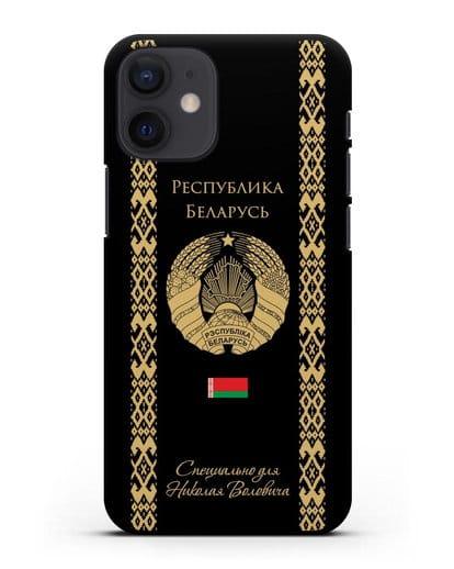Чехол с орнаментом и гербом Республики Беларусь с именем, фамилией на русском языке силикон черный для iPhone 12 mini