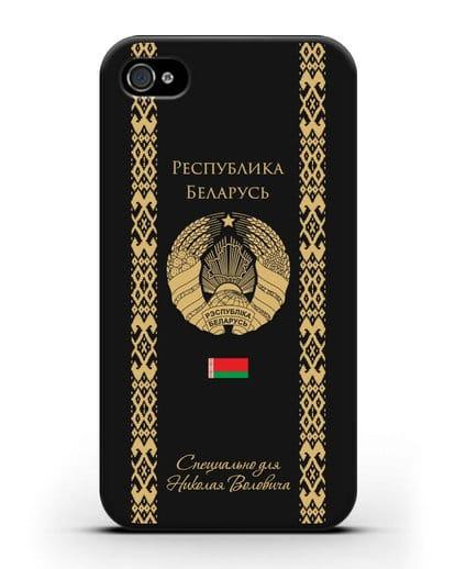 Чехол с орнаментом и гербом Республики Беларусь с именем, фамилией на русском языке силикон черный для iPhone 4/4s