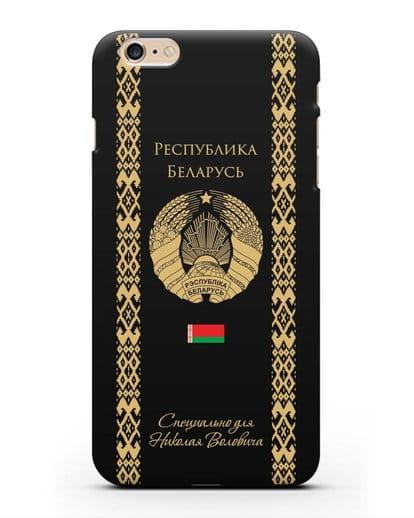 Чехол с орнаментом и гербом Республики Беларусь с именем, фамилией на русском языке силикон черный для iPhone 6 Plus