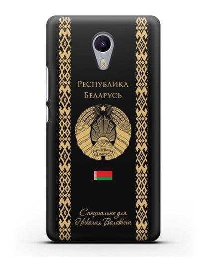 Чехол с орнаментом и гербом Республики Беларусь с именем, фамилией на русском языке силикон черный для MEIZU M3 Note