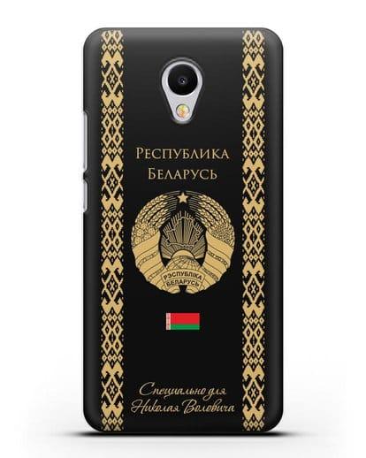 Чехол с орнаментом и гербом Республики Беларусь с именем, фамилией на русском языке силикон черный для MEIZU M3s mini