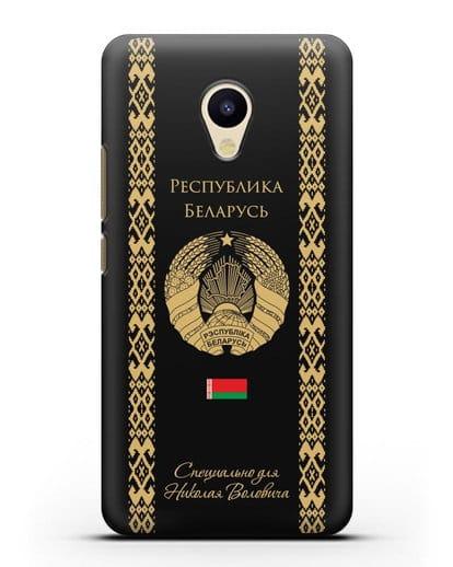 Чехол с орнаментом и гербом Республики Беларусь с именем, фамилией на русском языке силикон черный для MEIZU M5