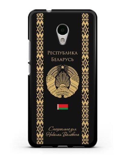 Чехол с орнаментом и гербом Республики Беларусь с именем, фамилией на русском языке силикон черный для MEIZU M5s