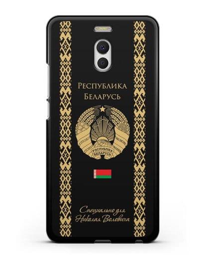 Чехол с орнаментом и гербом Республики Беларусь с именем, фамилией на русском языке силикон черный для MEIZU M6 Note