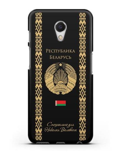 Чехол с орнаментом и гербом Республики Беларусь с именем, фамилией на русском языке силикон черный для MEIZU M6s