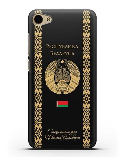 Чехол с орнаментом и гербом Республики Беларусь с именем, фамилией на русском языке силикон черный для MEIZU U10