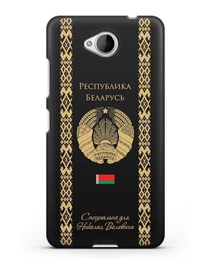 Чехол с орнаментом и гербом Республики Беларусь с именем, фамилией на русском языке силикон черный для Microsoft Lumia 650