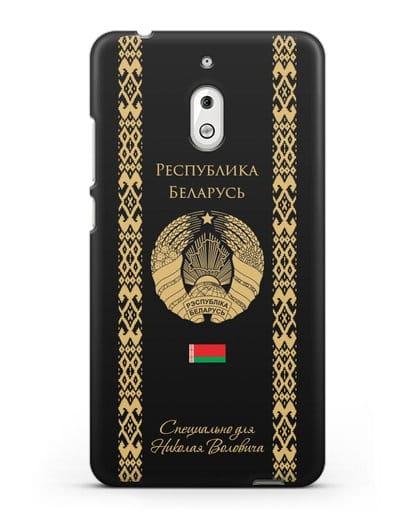 Чехол с орнаментом и гербом Республики Беларусь с именем, фамилией на русском языке силикон черный для Nokia 2.1