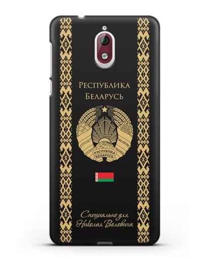 Чехол с орнаментом и гербом Республики Беларусь с именем, фамилией на русском языке силикон черный для Nokia 3.1