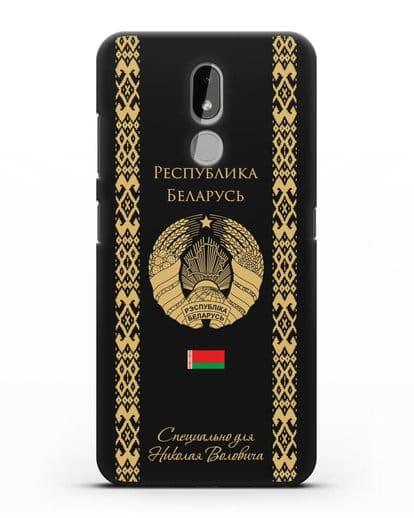 Чехол с орнаментом и гербом Республики Беларусь с именем, фамилией на русском языке силикон черный для Nokia 3.2 2019