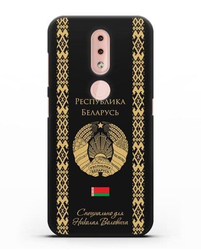 Чехол с орнаментом и гербом Республики Беларусь с именем, фамилией на русском языке силикон черный для Nokia 4.2 2019