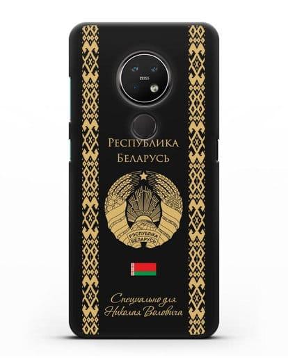 Чехол с орнаментом и гербом Республики Беларусь с именем, фамилией на русском языке силикон черный для Nokia 6.2 2019