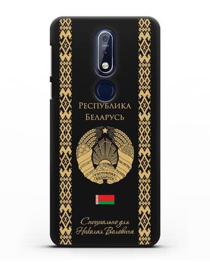 Чехол с орнаментом и гербом Республики Беларусь с именем, фамилией на русском языке силикон черный для Nokia 7.1